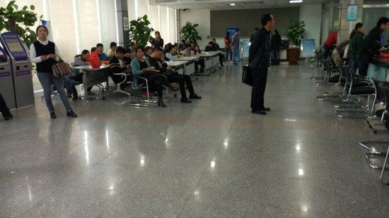 实探:亲身体验 带你走进蚌埠市住房公积金管理中心