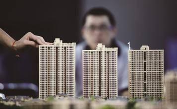 房产税并非抑制楼市泡沫必杀技