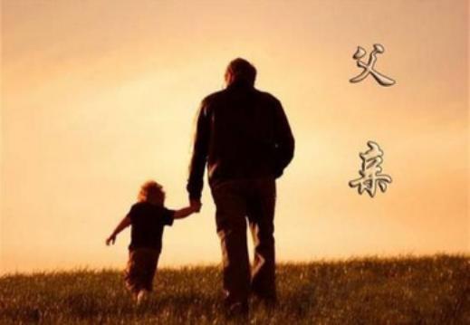 """父亲节""""爸气十足"""" 特别的爱给最温情的他"""