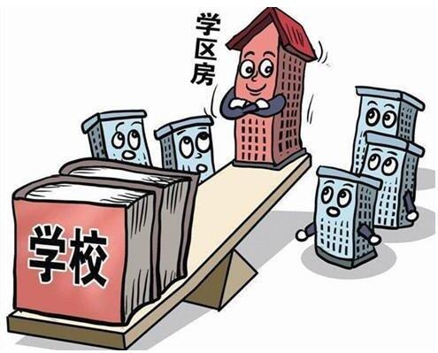 深圳学位房价坚挺 个别地段高达17万每平方米