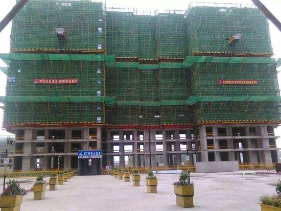 省建设行业安全协会在和顺名都城项目举办观摩会
