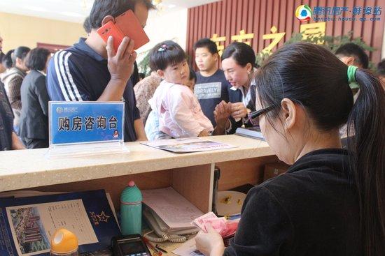 【东方之星】携手腾讯房产 强强联手钜惠开启