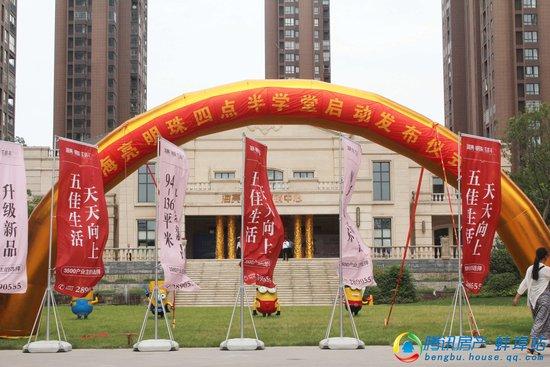 6月19日【海亮明珠】四点半学堂正式启动