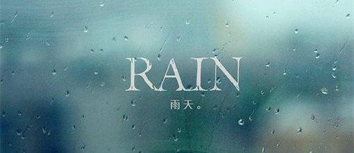 """滁城倾盆大雨 来看看哪些""""雨神""""楼盘排水系统好"""