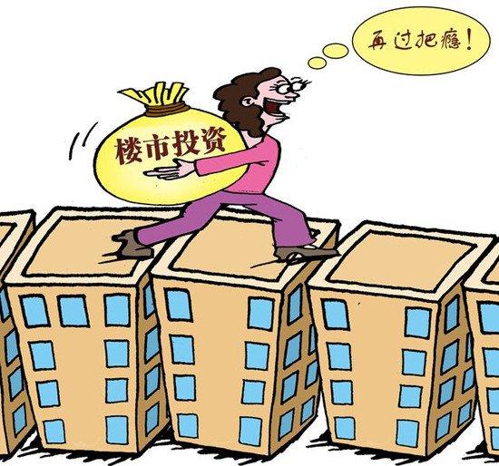 前两月房地产投资总量全省第三