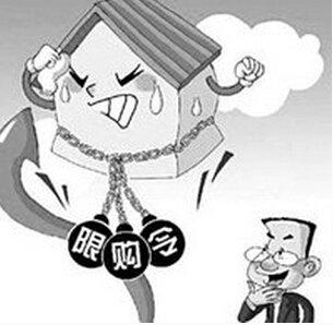 对房地产市场来说 这消息比上海限贷更坏