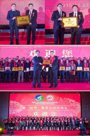 蚌埠市家具建材装饰业商会成立盛典圆满举行