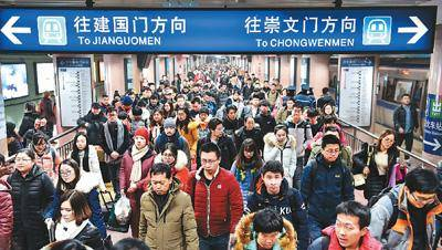 北上广常住人口增速放缓 超大城市如何调控人口