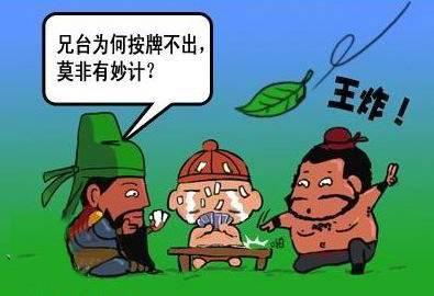 """各城市用名片打扑克 """"尅街""""就是蚌埠餐饮业王炸"""