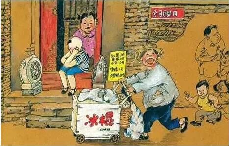 蚌埠人必看  20年前的夏天你还记得是怎么过得么?