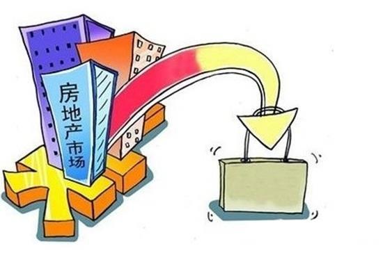 巴曙松:这一轮房地产市场周期的五个趋势