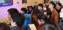 第4期:八盘齐发 钜惠珠城