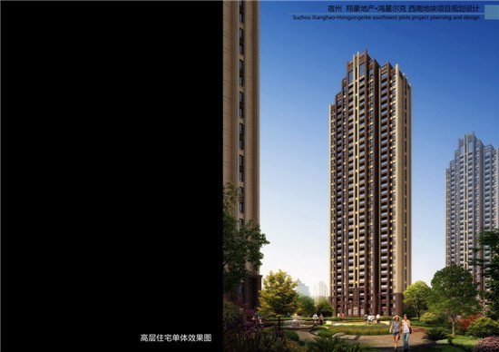 高层住宅单体效果图高清图片