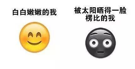 好房v表情 听说夏天跟湖景房更配哟!_表情-蚌埠严肃点图片包频道图片
