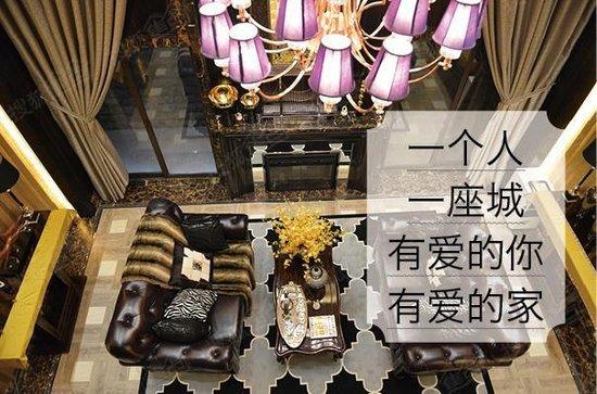 中铁·燕山城3#楼观景高层即将绽放 开启幸福生活体验