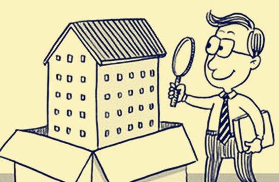 """4大楼市""""潜规则"""" 看完这些黄金原则再买房"""