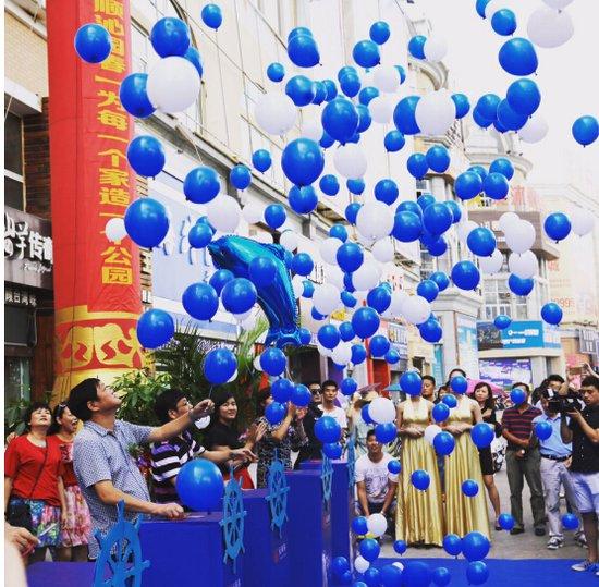 【和顺·沁园春】宝龙街区营销中心盛大开放