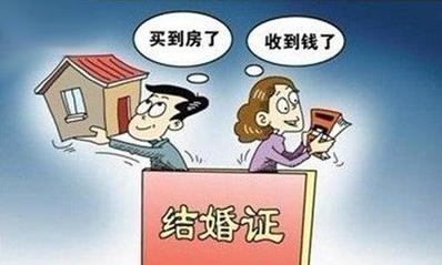 """""""假婚""""买房如何封堵 专家建议离婚半年内限制购房"""