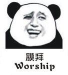 万象新天滨淮苑:干了《砍柴人和牧羊人》的心灵鸡汤