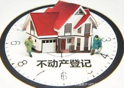 房产证和土地使用证即将下岗 解读不动产权证书