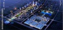 高铁站前核心区 有交通就有了未来