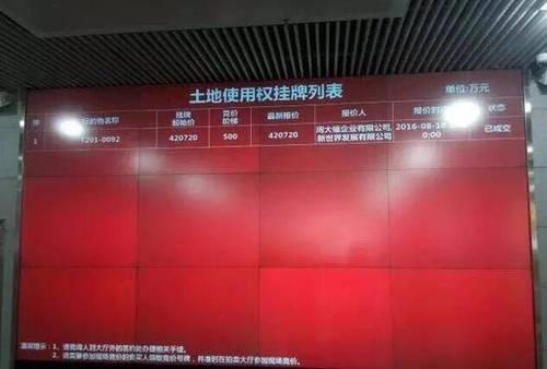 沪地王刷成交记录 深圳最贵地段却多次底价卖地