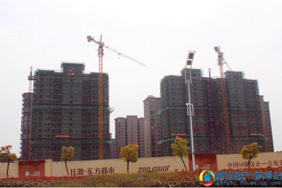 【佳源东方都市】3月进度 在建楼栋即将拆除绿网