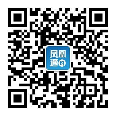 腾讯携碧桂园发百万年终奖 73城开启返乡置业之旅