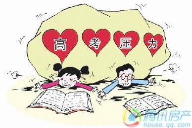 【高考】逆袭不是梦 腾讯房产滁州站助力滁州学子