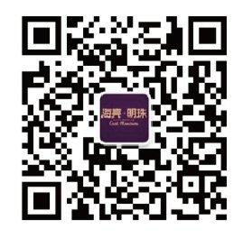 【海亮明珠】 投资商铺 大势所趋