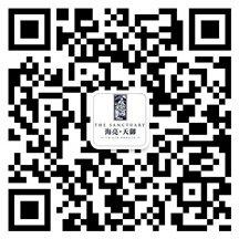 【海亮天御】106-140㎡湖景阔宅 耀世开盘