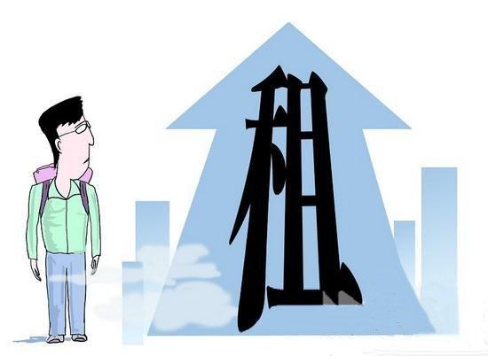 毕业季催热一线租房市场 今年你的房租上涨了吗?