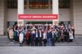 数字化助力新时代德育创新,中小学《道德与法治》数字化教学培训会在京召开