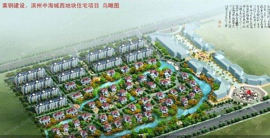 中海城·棕榈湾