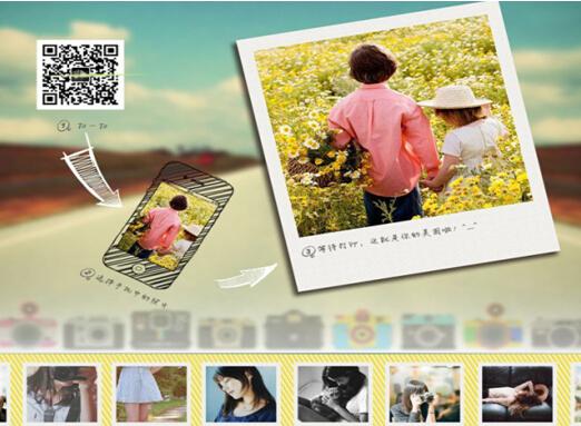 """美信海公馆:滨州首届""""LOMO自助印""""活动开始了"""