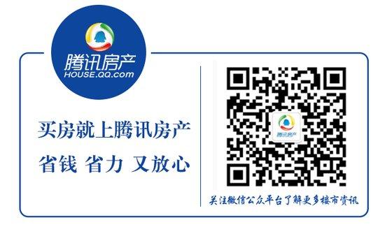 """广州公积金新政策""""认房认贷"""" 无房有贷款记录首付四成"""