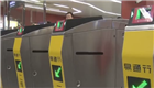 地铁刷二维码乘车