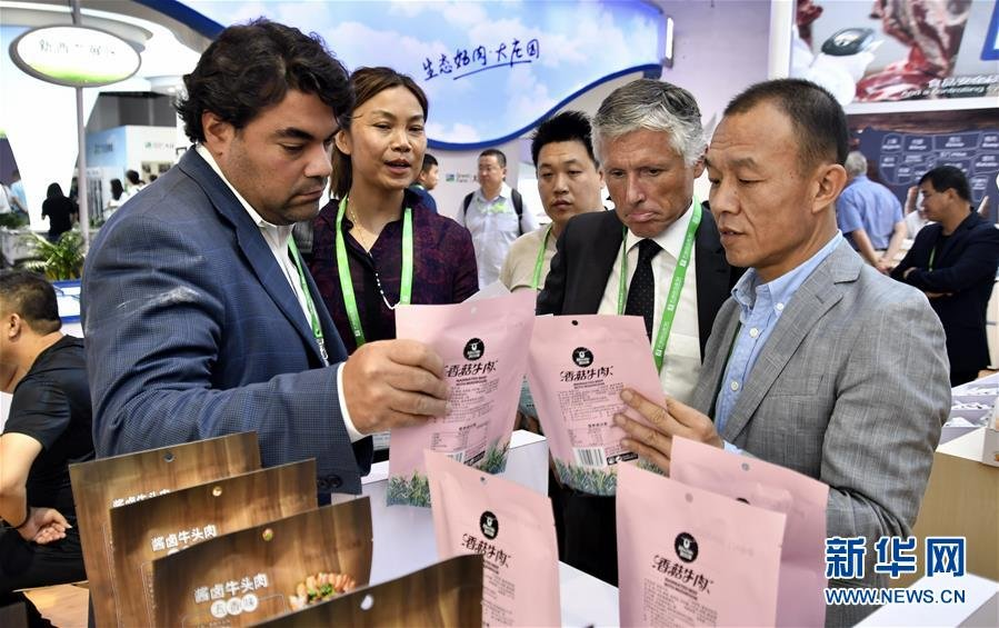十六届国际肉类工业展览会在京开幕