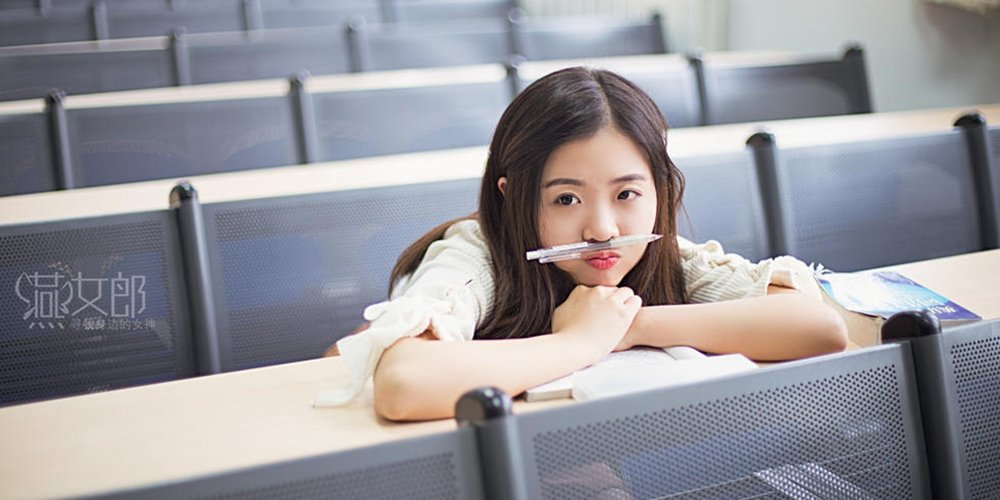 清纯女大学生感伤毕业季 后悔恋爱经验少