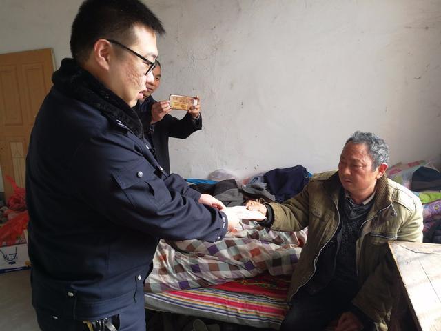 一起警情促成天津公安与山东贫困人家帮扶关系