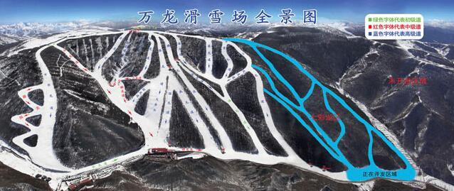 京津冀各大滑雪场 哪家最好玩?