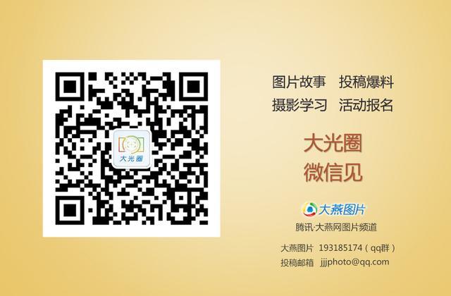 摄影达人看这里:来北京东三环 大光圈免费为你办影展