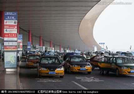暑期返程高峰到来 本周机场车站周边易拥堵