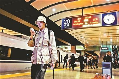 """6号车厢的京津""""通勤族"""""""