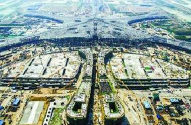北京新机场综合交通中心主体结构封顶