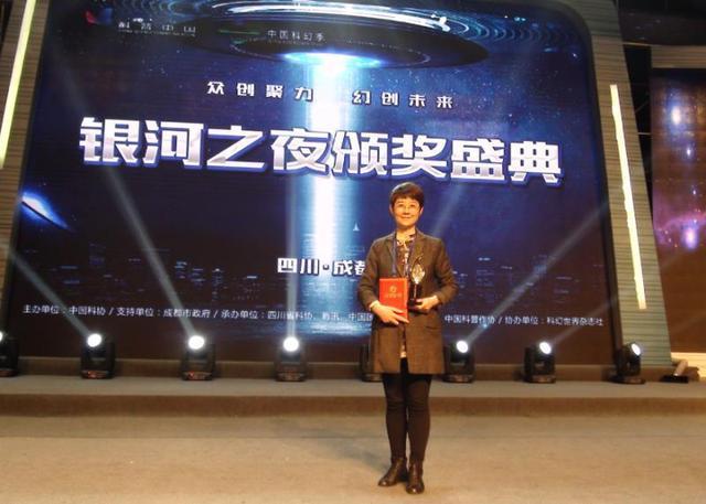 众创聚力 幻创未来 《星际之城·未来》荣获水滴奖一等奖