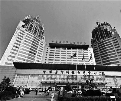法院网拍海淀大厦 起拍价28.58亿元