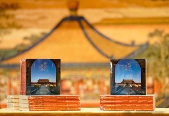 《故宫服务》新书发布,北京市旅游委推广故宫公共服务经验