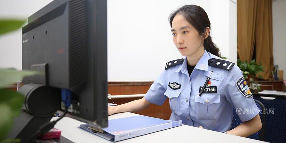 """【燕女郎】北京""""猎狼小组""""唯一女民警 一年抓获数十个地铁色狼"""