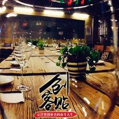 【创客贴】90后大学生众筹160万开西餐厅